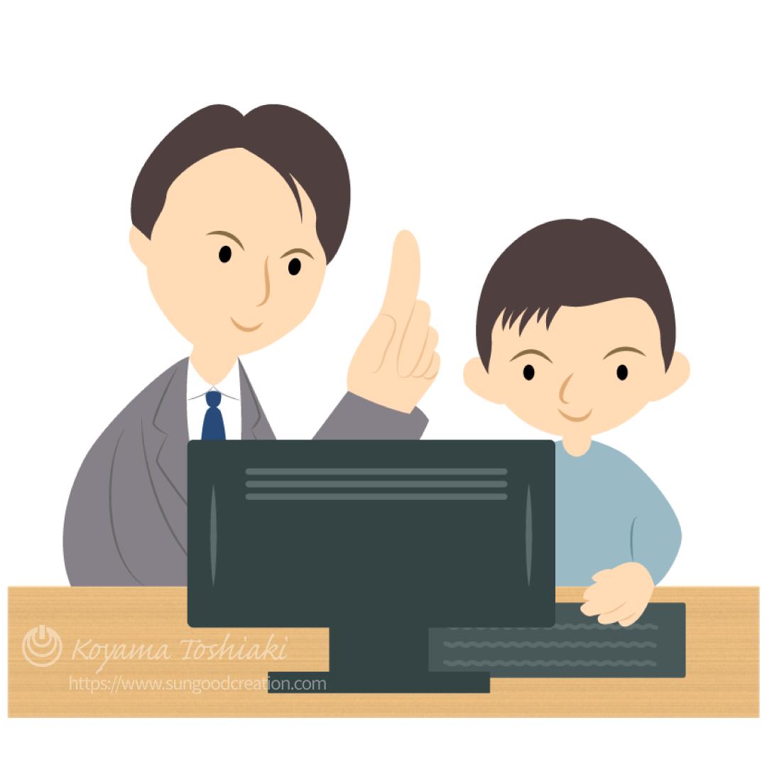 プログラミング教室で学んでいる男の子(男性講師)のイラスト